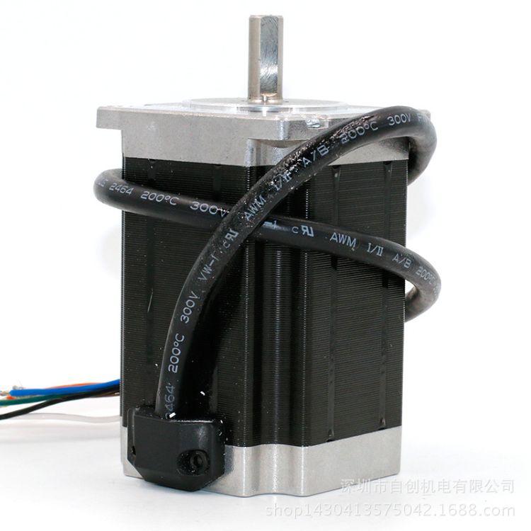 厂家供应 57两相混合式步进电机套装机身84mm单扁轴扭矩2.2n-m