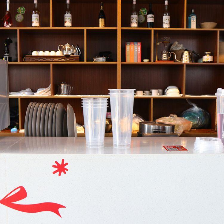 注塑一次性奶茶杯 700ml透明塑料加厚冷饮杯豆浆杯 LOGO定制厂家