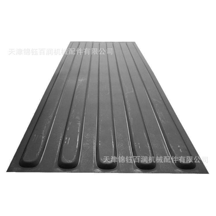 集装箱顶板 标准集装箱五浪圆头大顶板 定制顶板长度厚度来料加工