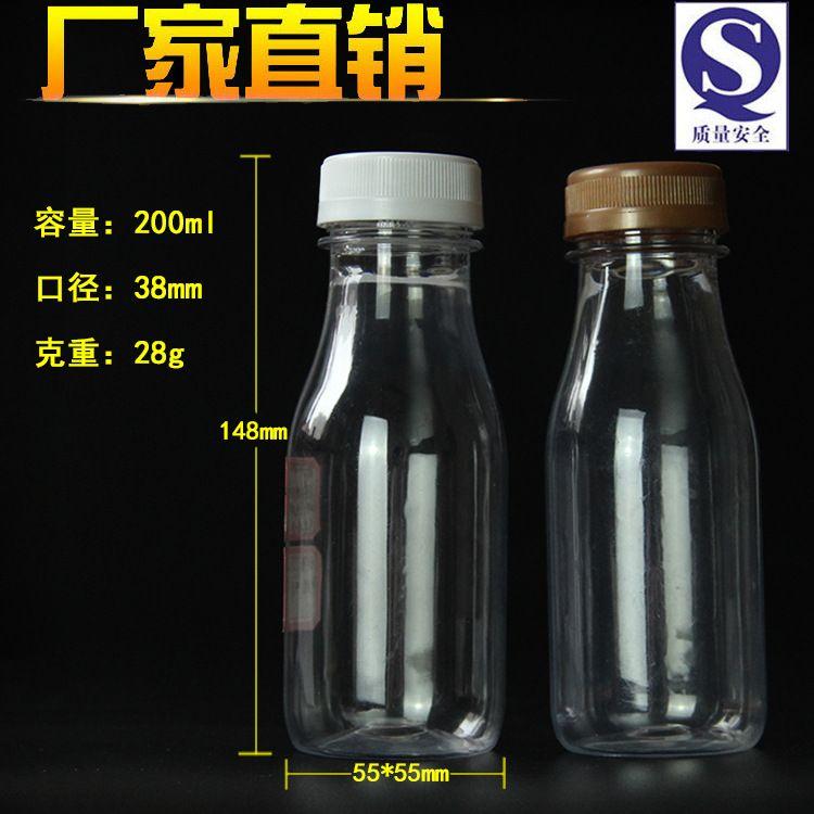 康诚-供应200ML透明牛奶瓶 PET塑料瓶 酸奶瓶 果汁瓶