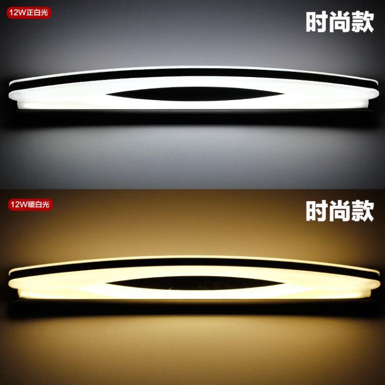 现代时尚LED弧形镜前灯 宾馆酒店卫生间镜前灯 防水雾乐居批发