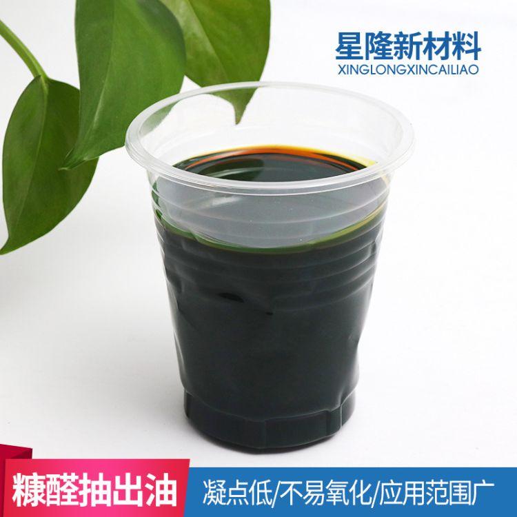 糠醛抽出油 大量现货批发 芳烃油 橡胶软化剂用于改性沥青 欢迎咨询