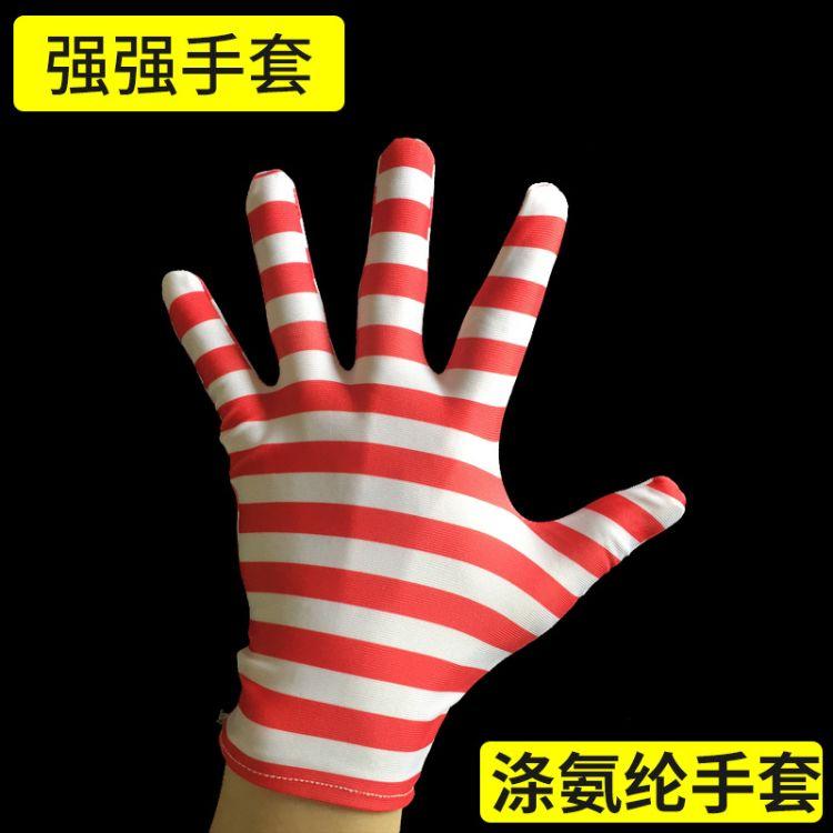 涤氨纶条纹女士防护手套 保暖氨纶工作手套批发厂家