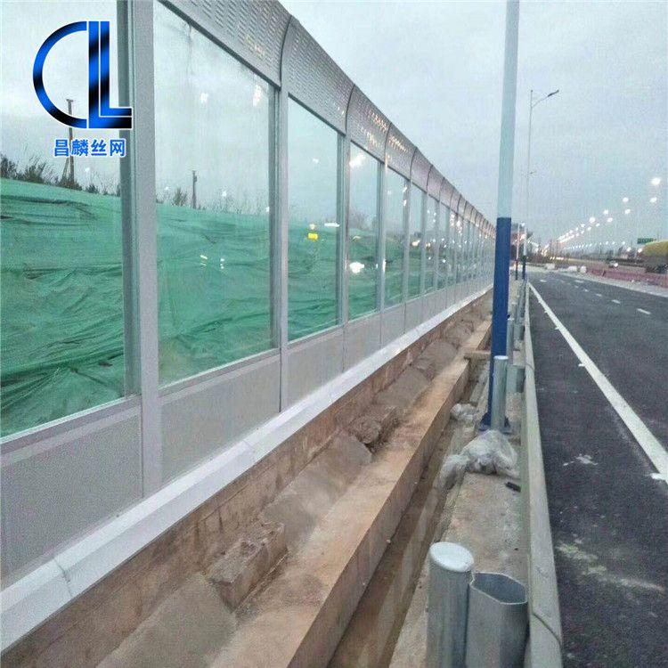 昌麟公司专业生产 厂区声屏障  透明声屏障 声屏障板 隔音声屏障 隔声屏障