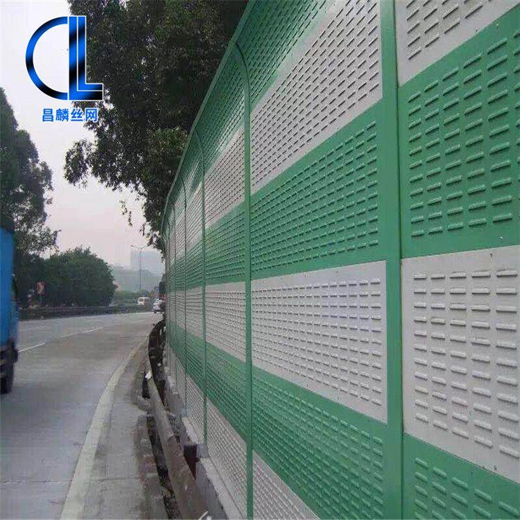 昌麟生产批发 绿色声屏障 隔音板声屏障 工厂声屏障 百叶声屏障