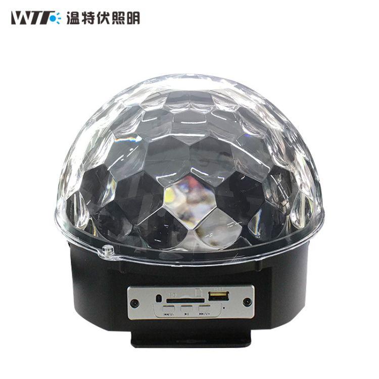 LED舞台灯 家庭KTV氛围灯 RGB七彩魔球 蓝牙声控水晶魔球灯
