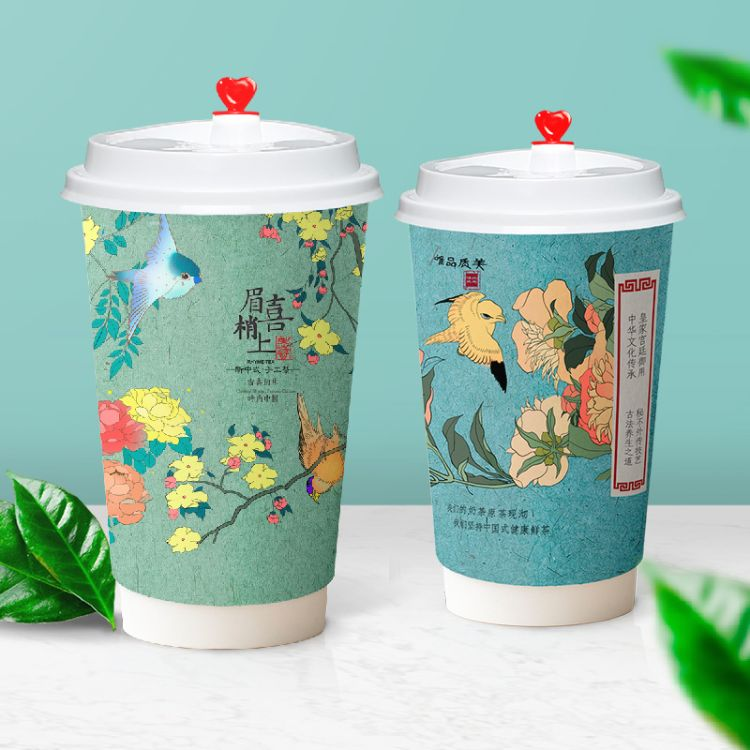 双层中空奶茶杯加厚一次性杯子热饮500ml700ml咖啡杯外卖打包纸杯