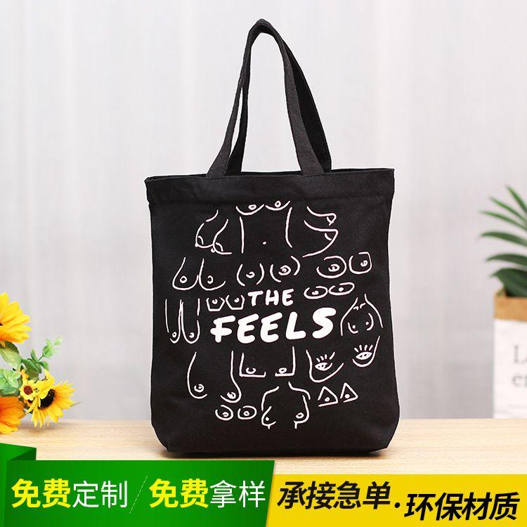 昆明帆布袋定做-广告手提印刷-彩色环保袋全棉布现货购物袋logo定制