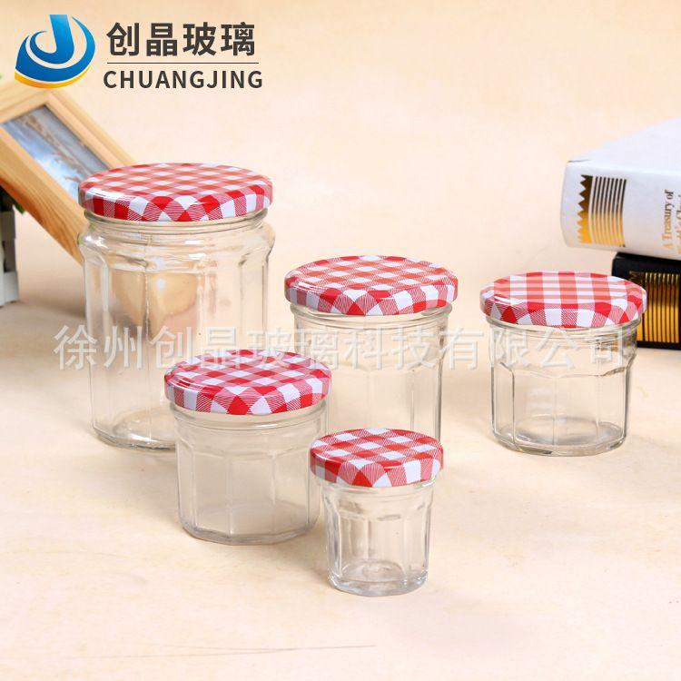 玻璃瓶巧婆婆玻璃果酱罐 蜂蜜罐 燕窝瓶 酱菜罐 规格齐全厂家直销