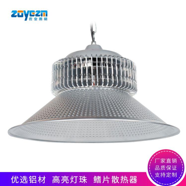 LED工矿灯鳍片工业用灯照明灯工厂办公仓库节能灯150W200W100w300