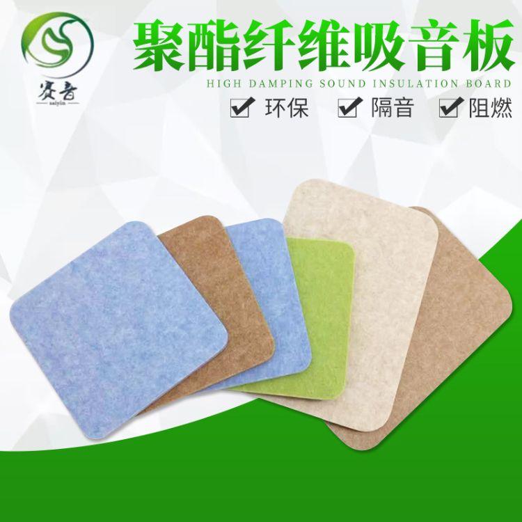 聚酯纤维吸音板  4.5KG吸音隔音棉板厂家现