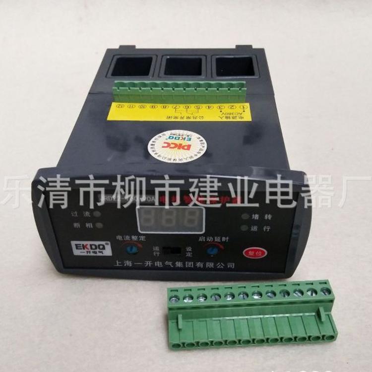 JRD22-63 电机智能保护器  电动机马达数显保护装置