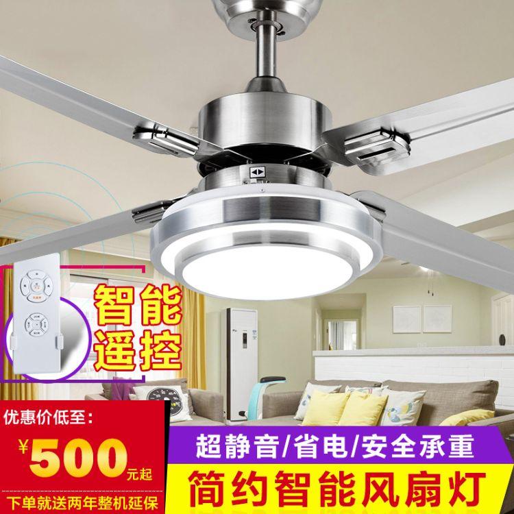 欧式 风扇吊灯不锈钢吊扇灯餐厅 铁叶现代简约遥控家用美式吊扇灯