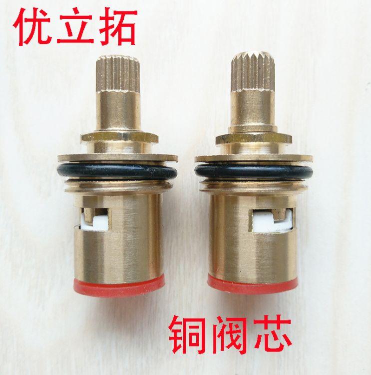 20mm全铜角阀陶瓷阀芯 冷热水龙头加厚快开阀芯 水暖五金配件