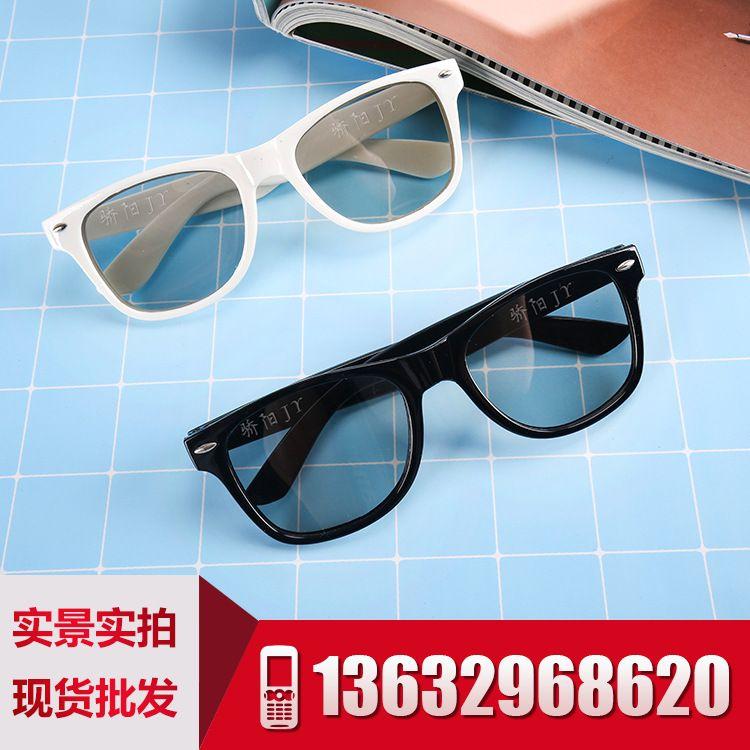 圆偏光3D立体眼镜3d影院专用3D偏光被动不闪式3D眼镜工厂小米丁