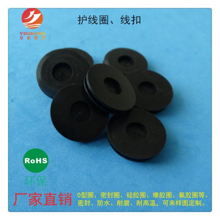 厂家供应环保硅胶护线圈 、电线保护套、各种尺寸均可定制
