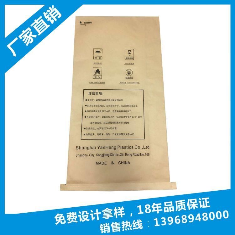 一迪 中缝纸塑复合编织袋 牛皮纸化工塑料袋 腻子粉包装袋