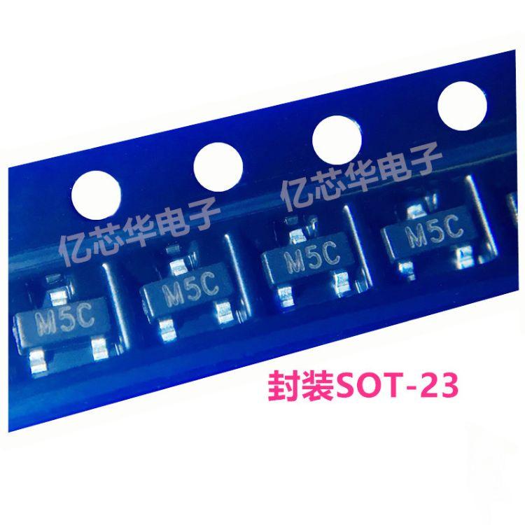 开关二极管 MMBD7000 M5C 贴片SOT-23 200MA 100V 原装正品长电CJ