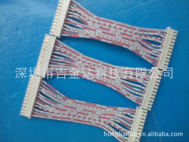 厂家低价促销红白排端子线,端子线 排线端子线 价格优势 交期短