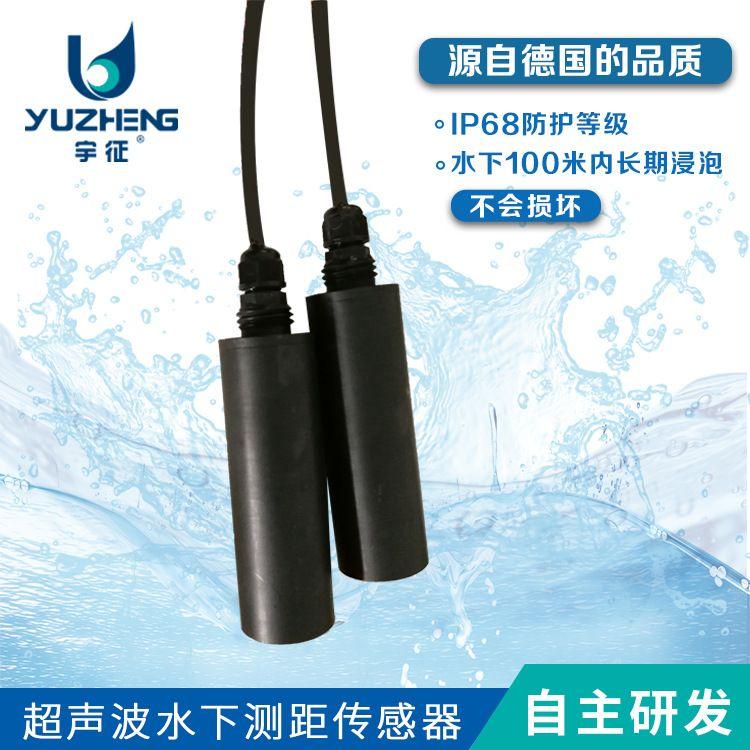 高精度超声波液位传感器