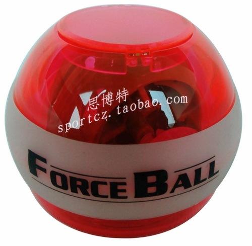 伏狮宝批发 多功能握力球 能量球 forceball magic ball