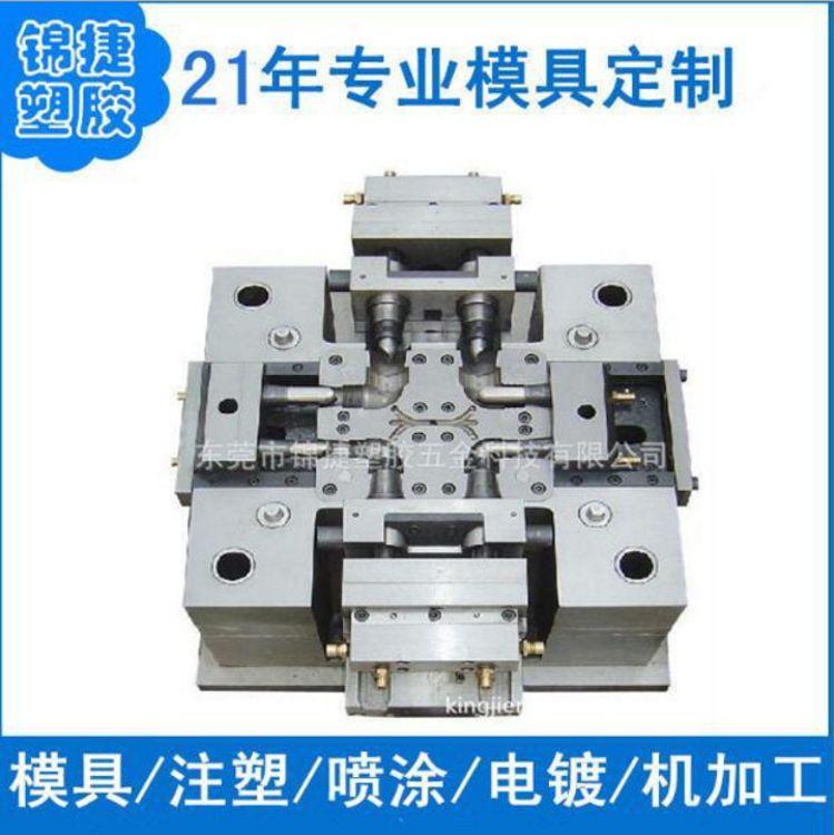 厂家双色模具来图定制电动工具开模注塑模具 固定式工具开模注塑