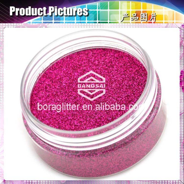 东莞宝莱品牌化妆品级别直销金葱粉散粉亮粉 价格优惠 品质保证