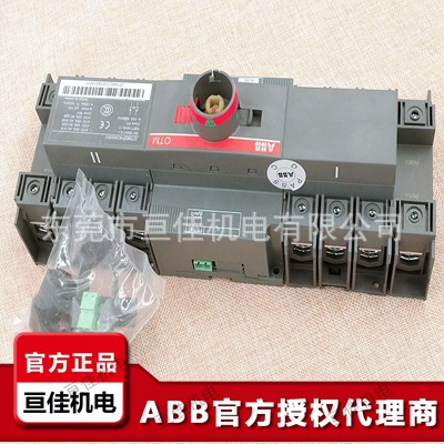 ABB双电源转换开关 OTM2000E4CM230C低压产品齐全