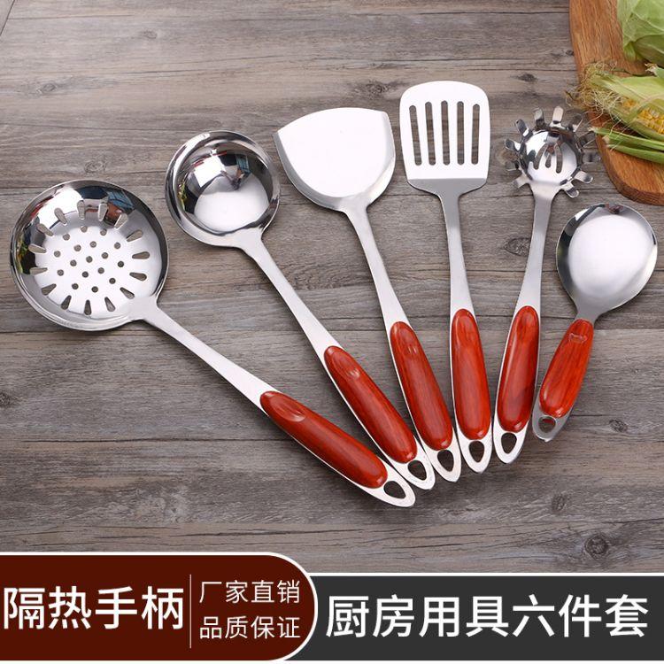 隔热大黄柄 三厘不锈钢勺铲 家用厨具面捞饭勺汤勺锅铲 工厂直销