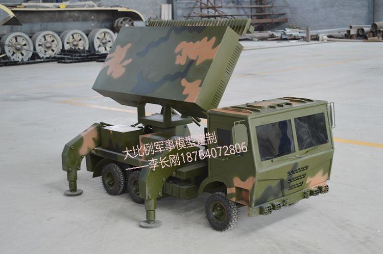 大比例军事模型定制军用雷达车模型 国防教育展品