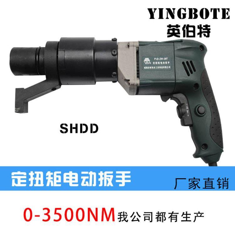 SHDD-230扭剪型电动扳手 握把式230-3500N.M电动扭矩扳手