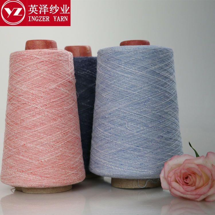 江阴市英泽纱业有限公司CVC80/20色纺21sAB竹节厂家直销欢迎订购