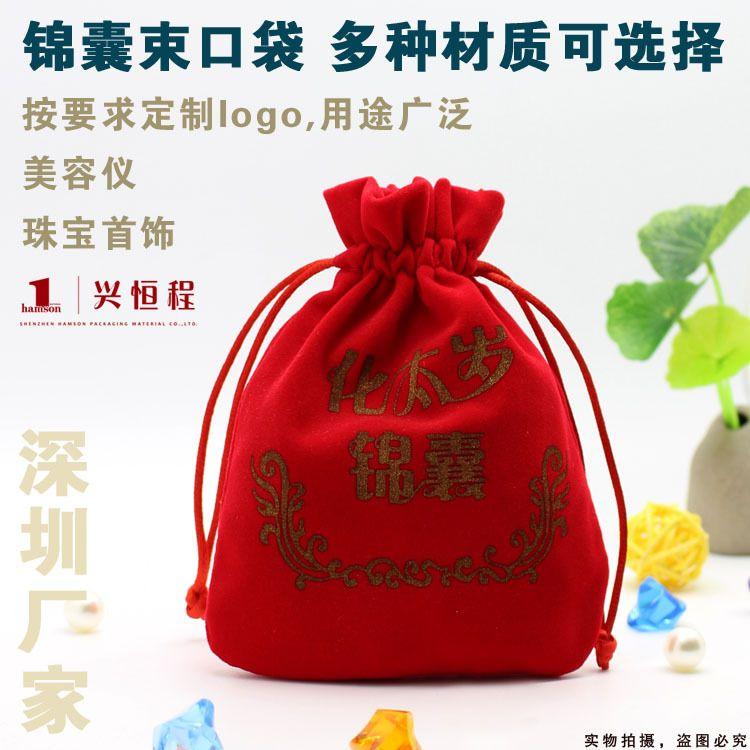 深圳厂家供应多用途绒布袋 各种高档束口袋制作 可印logo能订规格