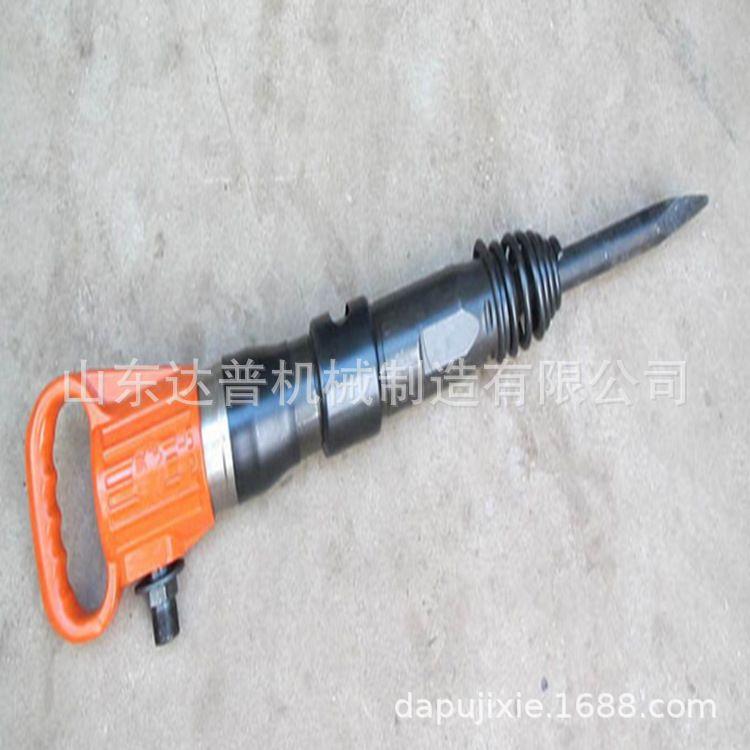 4B风镐气动工具生产销售优质的4B风镐