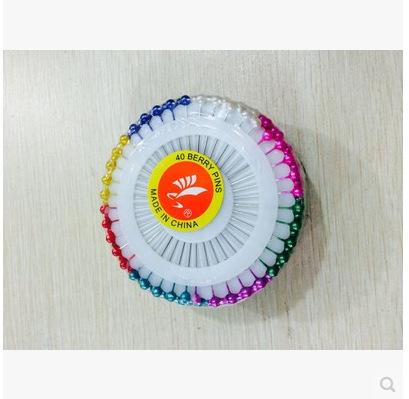 珠针彩色珠针服装辅料配件定位针珍珠大头针一盒12版480枚