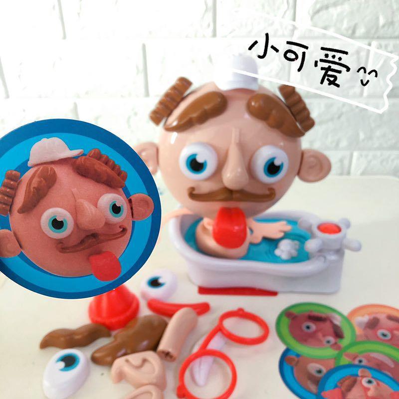 抖音同款拼脸大作战速度比拼亲子聚会互动恶搞整蛊幼儿园礼物玩具