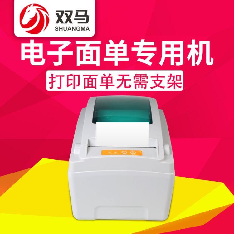 佳博GP-1824D 新款热敏不干胶条码打印机快递电子面单E邮宝标签机