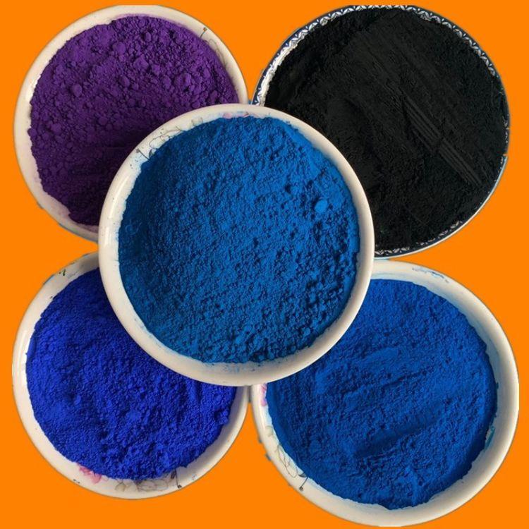 氧化铁蓝 宝蓝 天蓝 美术墙面粉刷专用 防高温防酸