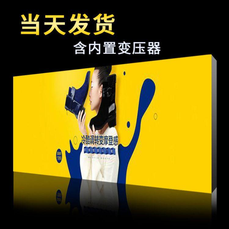 厂家直销UV软膜灯箱吊顶卡布灯箱广告牌LED拉布手机店超薄灯箱