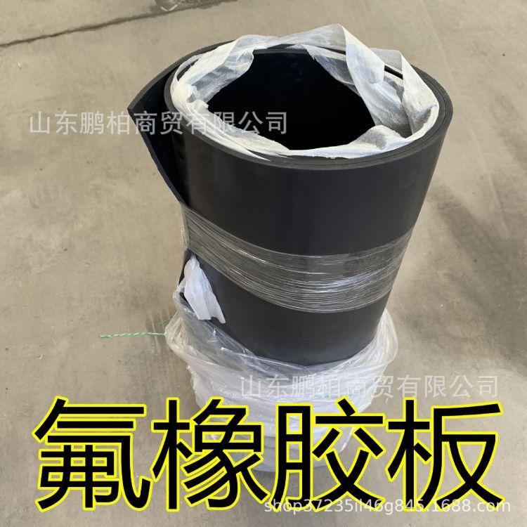 氟胶板 耐热耐高温耐腐蚀耐酸碱耐磨抗老化 有异味 氟橡胶垫