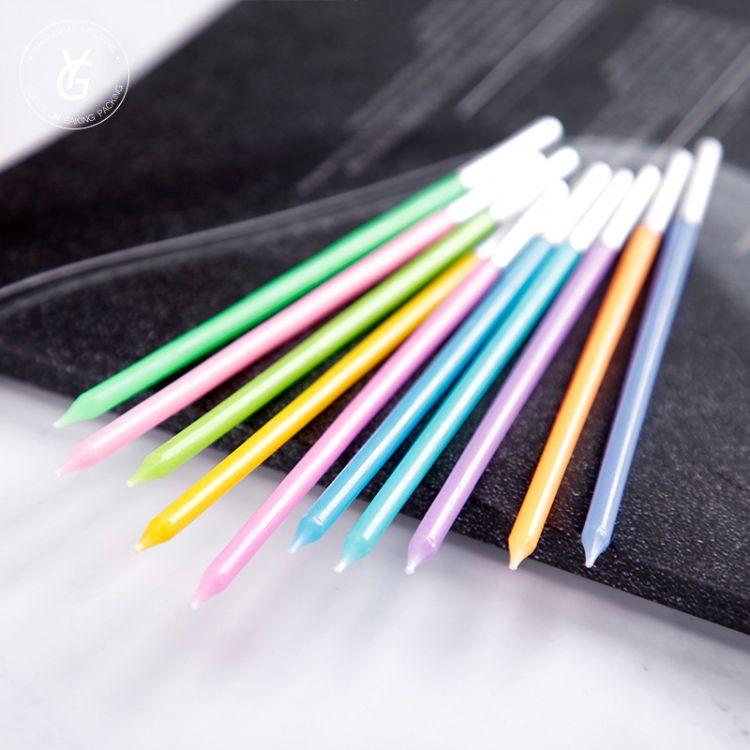 益光 细长环保石蜡棉生日蜡烛  彩虹渐变铅笔蜡烛盒装 欢迎选购