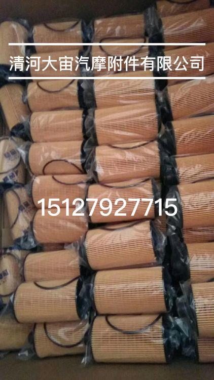 厂家直销13055724/12122713潍柴滤芯道依茨机油芯