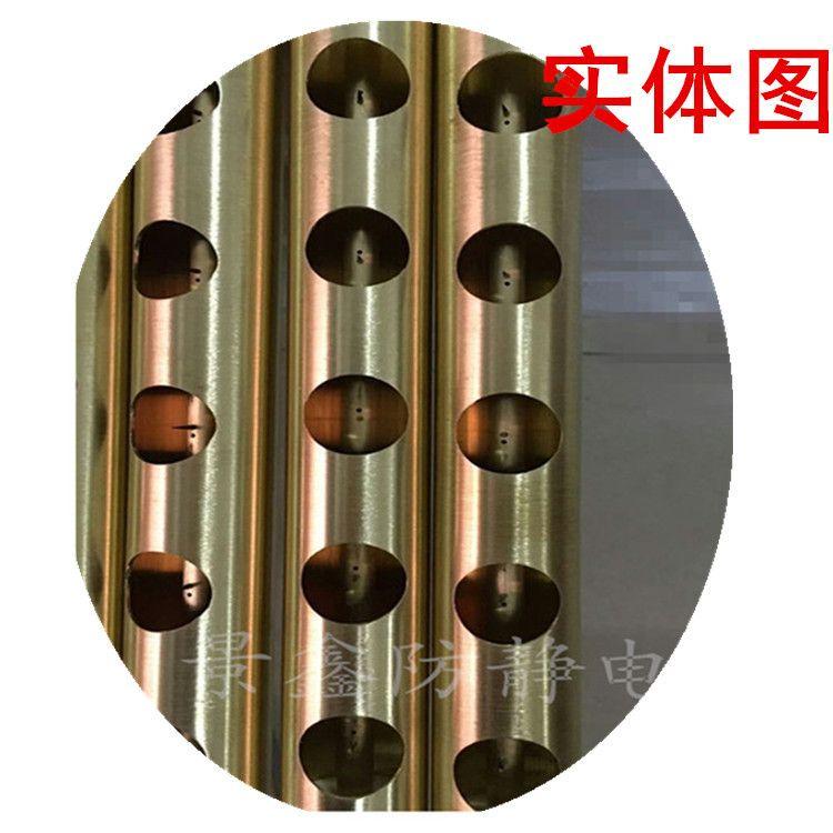 工业除静电除尘静电离子风黄铜棒离子风棒快速除静电招代理加盟