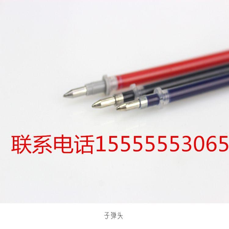 厂家批发 子弹头中性笔芯替芯 签字笔中性笔 水笔笔芯 黑 红 蓝