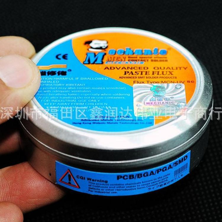 香港维修佬高合成无卤素助焊膏MCN-UV50 UV80返修专用 助焊剂焊宝