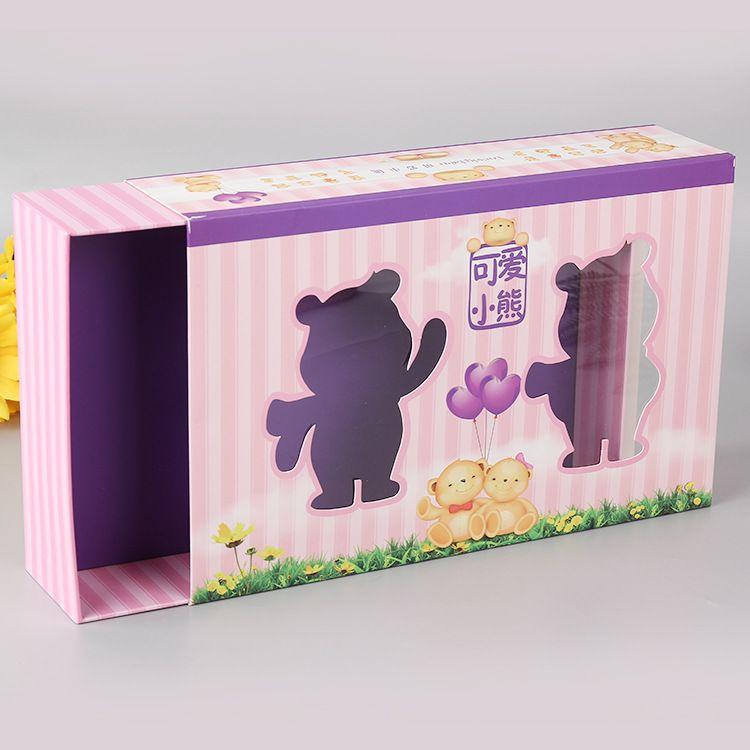 定做玩具盒 定制白卡纸彩色印刷抽屉式卡片盒玩具盒糖果盒零食盒
