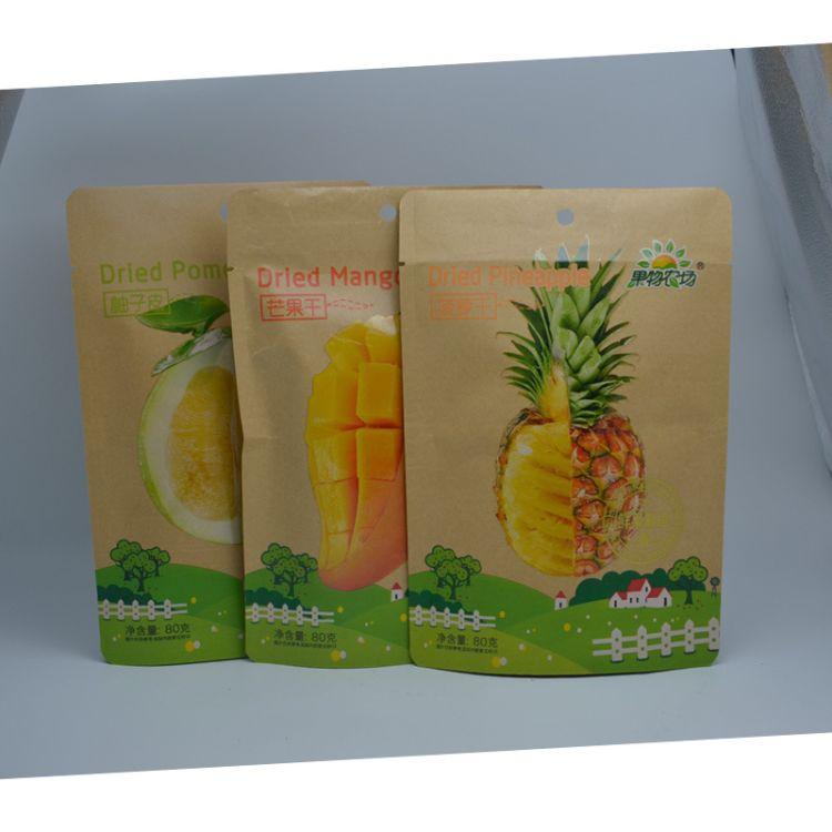 厂家定制印刷铝箔拉链自封自立八边封牛皮纸袋茶叶休闲食品包装袋
