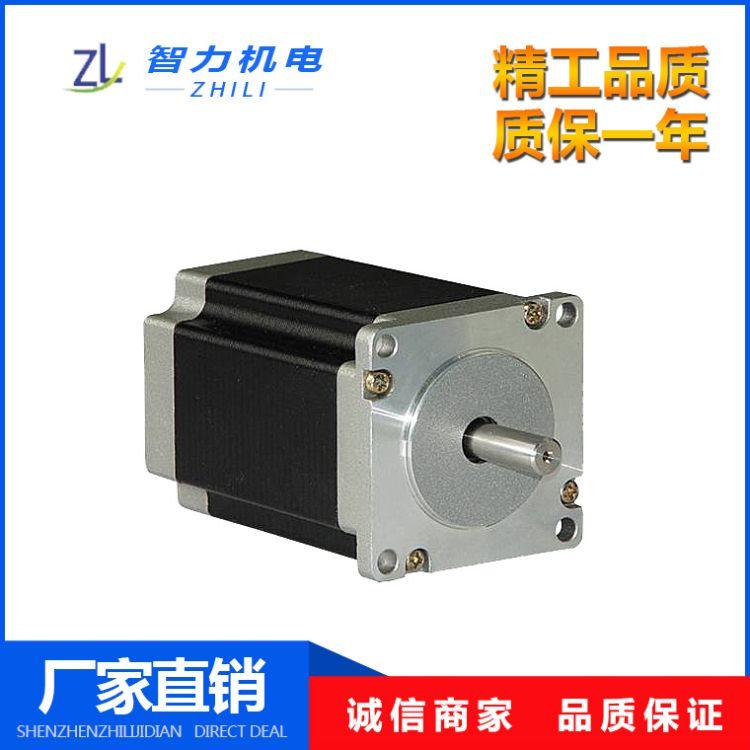 深圳智力110ZL150两相混合式步进电机切肉马达20NM 轴径19 带键槽厂家直销