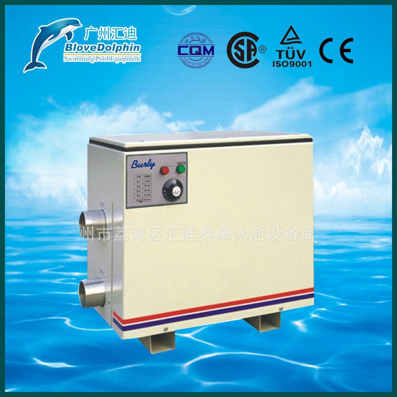 廠家正品泳池加熱恒溫器 5.5-60KW泡池水恒溫加熱設備 人工溫泉保溫高士恒溫器
