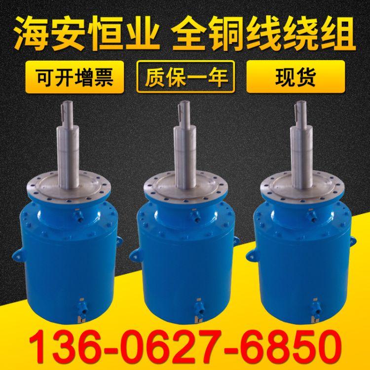 恒业 高压釜高温热处理炉用电机 炉用密封振动变频电机 仓壁振动器